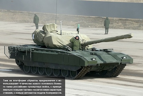Russian Defense Ministry Reveals First Photo of New Armata T-14 Tank | Technology in Business Today | Scoop.it