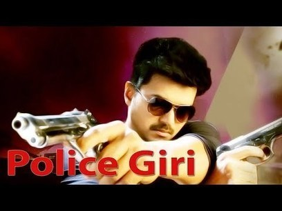 Policegiri Full Movie Download Filmywap