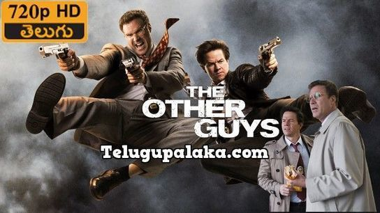 The Other Guys Megashare9