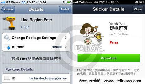Cydia APP: Line Region Free วิธีดาวน์โหลด Line Sticker ทุกประเทศ ญี่ปุ่น ไตหวัน ไทย ออส | iTAllNews | Scoop.it
