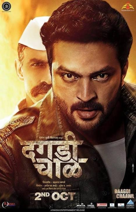 David hindi movie download kickassgolkes