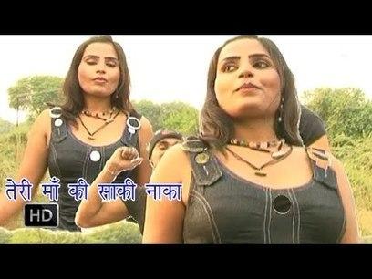 Imaandaari Ki Maa Ki Aankh tamil free download