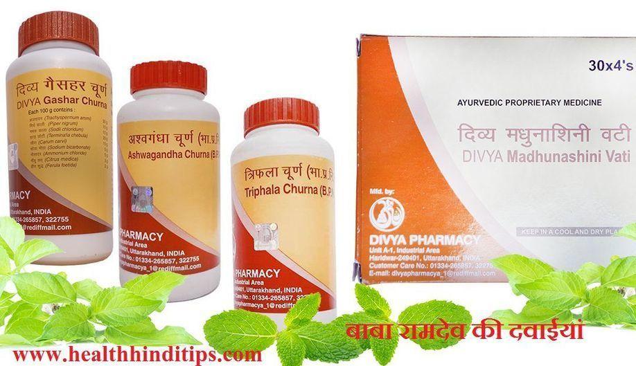 Health Benefits of Milk in Hindi' in Health Tips   Scoop it