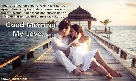 9700 Sms Romantic Wallpaper Download Terbaru