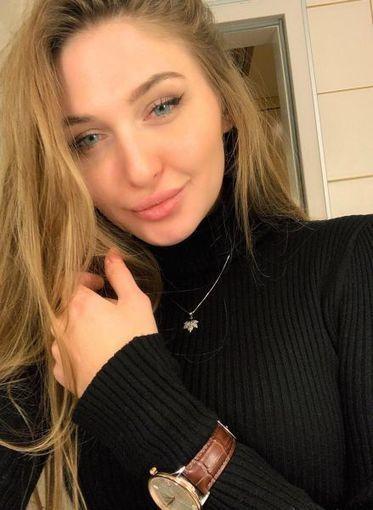 rencontre fille ukraine