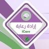 e-Healthcare   الرعاية الصحية الرقمية