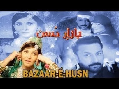 Bazaar-E-Husn 4 full movie download torrent