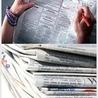 Newspaper Add Ahmedabad