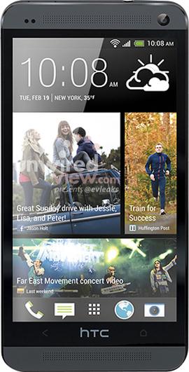 HTC One / M7 : le futur smartphone en fuite | News du Net... | Scoop.it