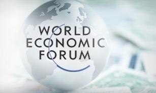 WEF evidencia reto educativo de México - | Mi VENTANA al MUNDO | Scoop.it