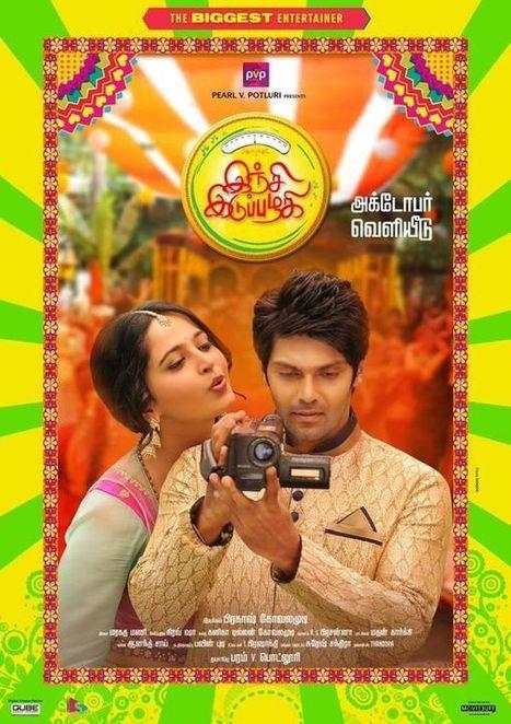 Jazbaa hindi movie video song download