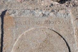 La tumba de Safo en Mitilene   Safo, la décima Musa.   Scoop.it