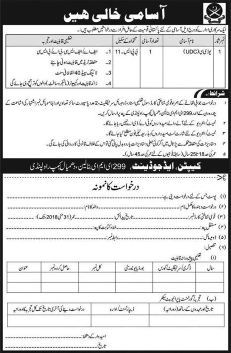 stan ARMY Clerk Jobs 2018 Application Form ... Application Form Army on army sworn statement example, sales tax exemption form, army dental corps, direct deposit sign-up form, army military records search, army trips form.pdf, employee action form, army counseling examples, army letter of acceptance, army home, army code of conduct, blank employee incident report form, army sop examples, army medical corps, army letter of application, army privacy act statement, sample direct deposit form, army women's basketball, army recruiting application, army personal data sheet,
