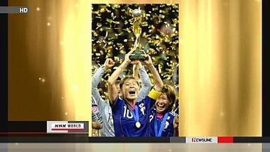 [Eng] Le Japon remporte son premier championnat de la FIFA | NHK WORLD English | Japon : séisme, tsunami & conséquences | Scoop.it