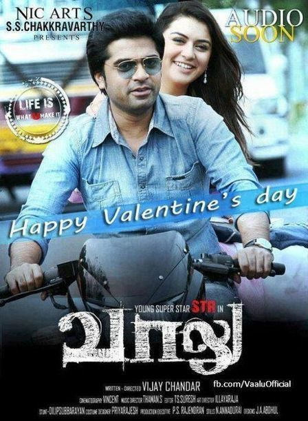 Kochadaiiyaan Tamil Full Movie Hd 1080p Blu-ray Download Torrent