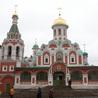 Rent In Russia