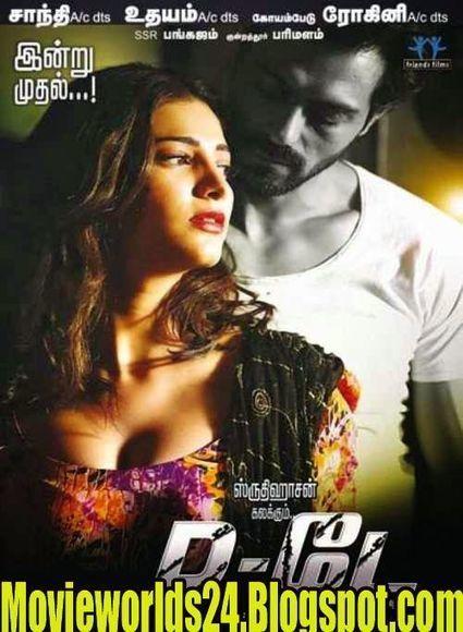 dabangg 2 full movie hd 720p free download torrent