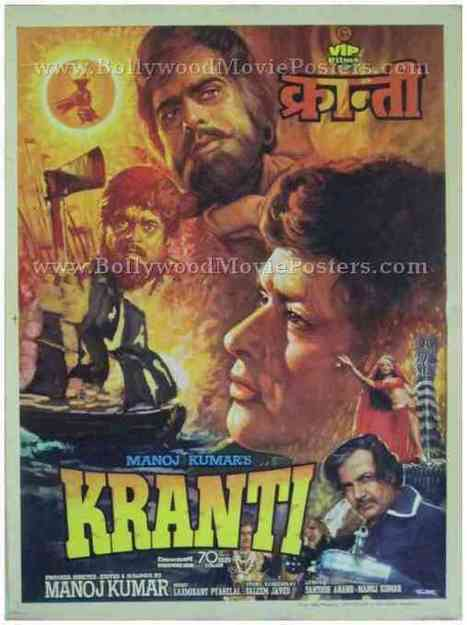 hindi film Kranti mp3 song download