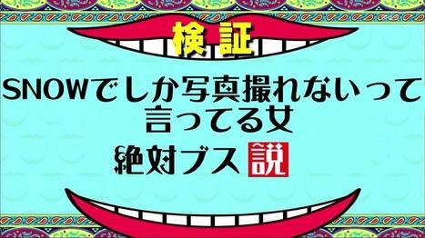 水曜日 の ダウンタウン 9tsu