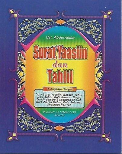 Saif ul malook kalam by mian muhammad bakhsh mp metoda statistika sudjana pdf downloadgolkes fandeluxe Image collections