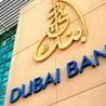 Business setup Dubai or UK- Duai Visa- Company formation Free zone
