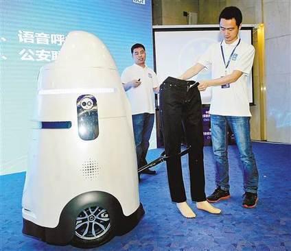 Avec le robot anti-émeute AnBot, la Chine entre dans la répression 4.0 - H+ MAGAZINE | Résistances | Scoop.it