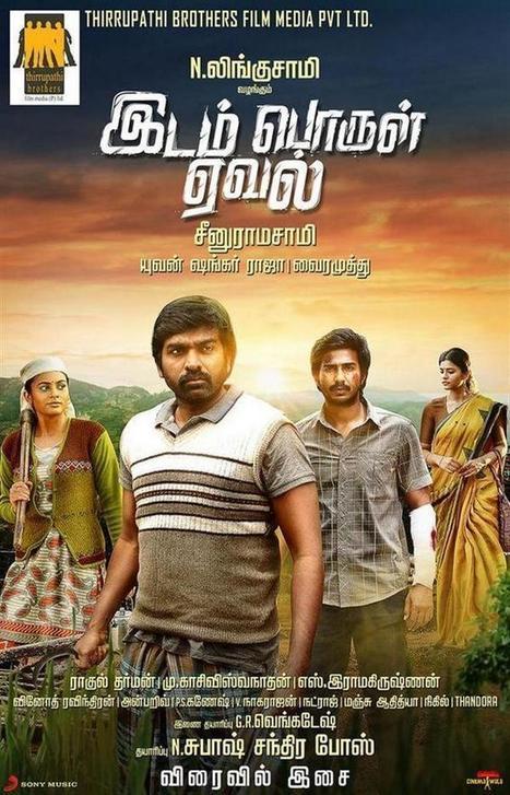 Rang tamil movie download free - Run