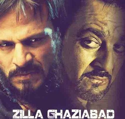 Raaz-E-Sheitaan 2 full movie hd 720p download