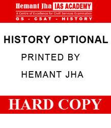Hemant Jha History Optional Printed Notes Hindi
