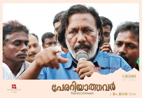 Project Marathwada 2015 Movie Kickass Download