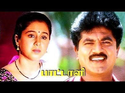 Ek Anari Do Khiladi Man 3 Full Movie English Subtitles Free Download