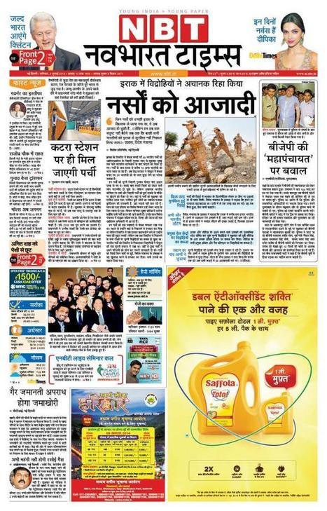 navbharat times hindi epaper pdf 13