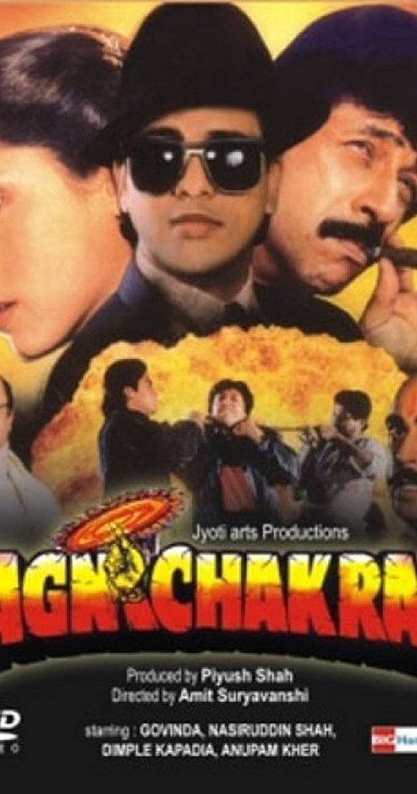 Game Of Ayodhya Full Movie In Hindi Hd 1080p 2012 Movies