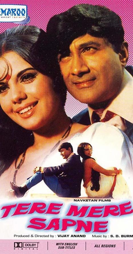 marathi movie Kahin Aag Na Lag Jaaye full movie download
