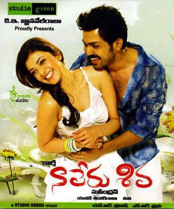 download 720p Chakradhaar movies in hindigolkes