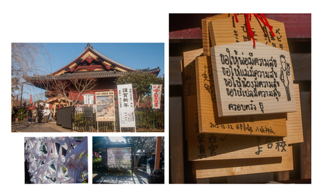 Voyage au Japon, découverte de Tokyo à Akasaka | Jet-lag, le magazine féminin de voyage | Scoop.it