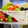 Fruit Plan