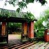 農村生活智慧藏 Hakka Rural Living Labs