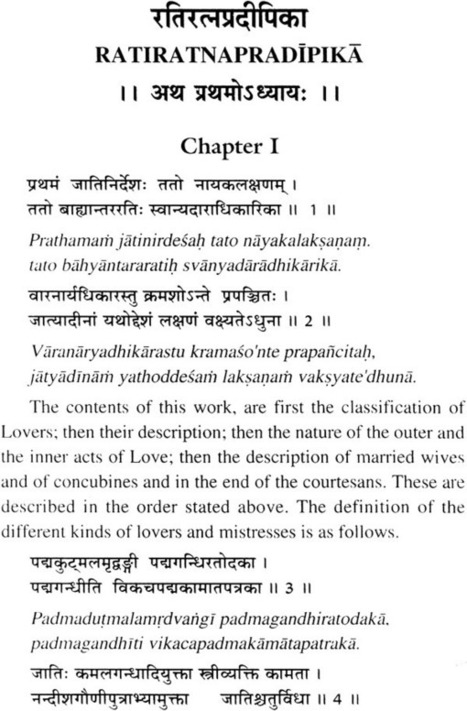 Bengali pdf kamasutra book picture in