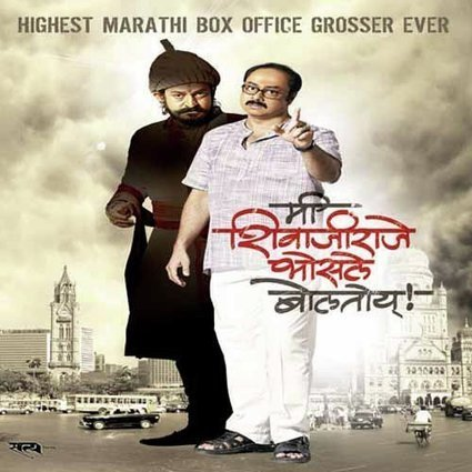 Ghanta Chori Ho Gaya 2012 full movie in hindi dubbed download freegolkes