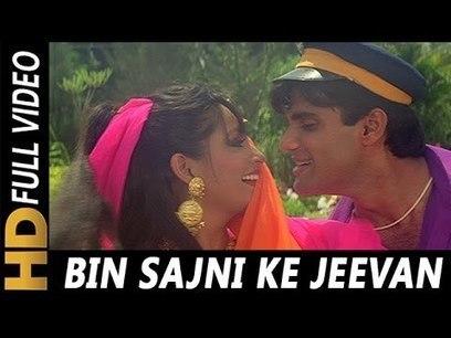 Ram balram | full hindi movie | amitabh bachchan, dharmendra.