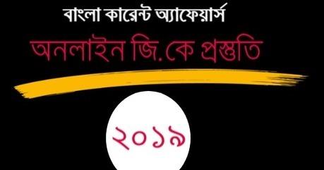 Online Bengali Books Pdf