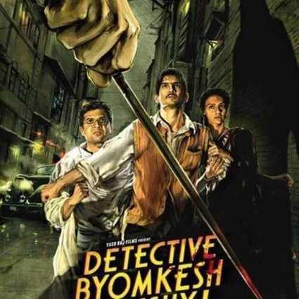 Tamil Dubbed Movies Download For Uuf Kya Jaadoo Mohabbat Hai