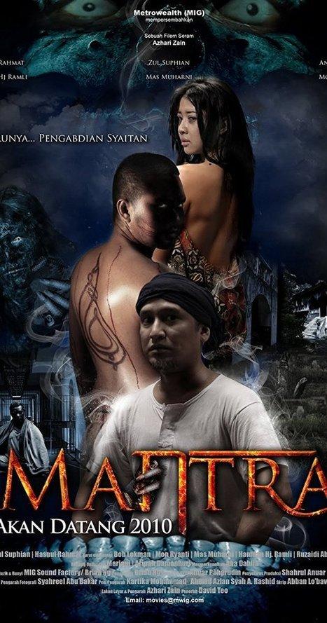 Tere Naam Movie Download Khatrimaza Moviesinstmank