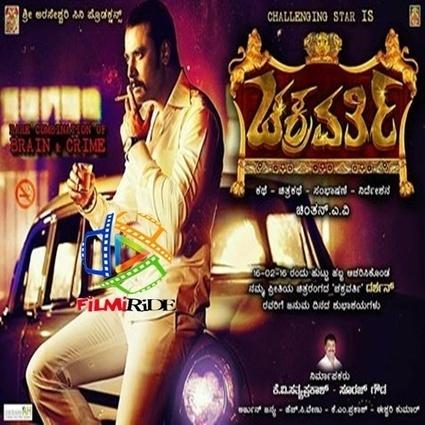 Three Atrangi Jai Veeru Gabbar movie download dubbed hindi