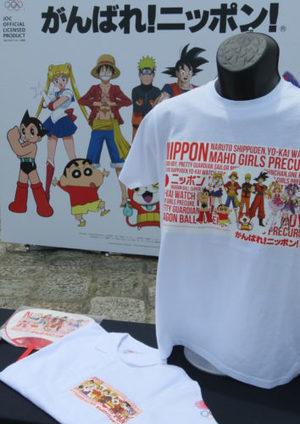 Maglietta akita national treasure shirt | Teezily