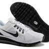 Cheap Lebron,Nike Lebron 10,Lebron 11 Shoes On www.cheap-lebrons.com