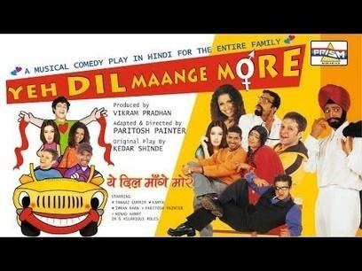 Dil ka kya kasoor 3 full movie in hindi 1080p  .