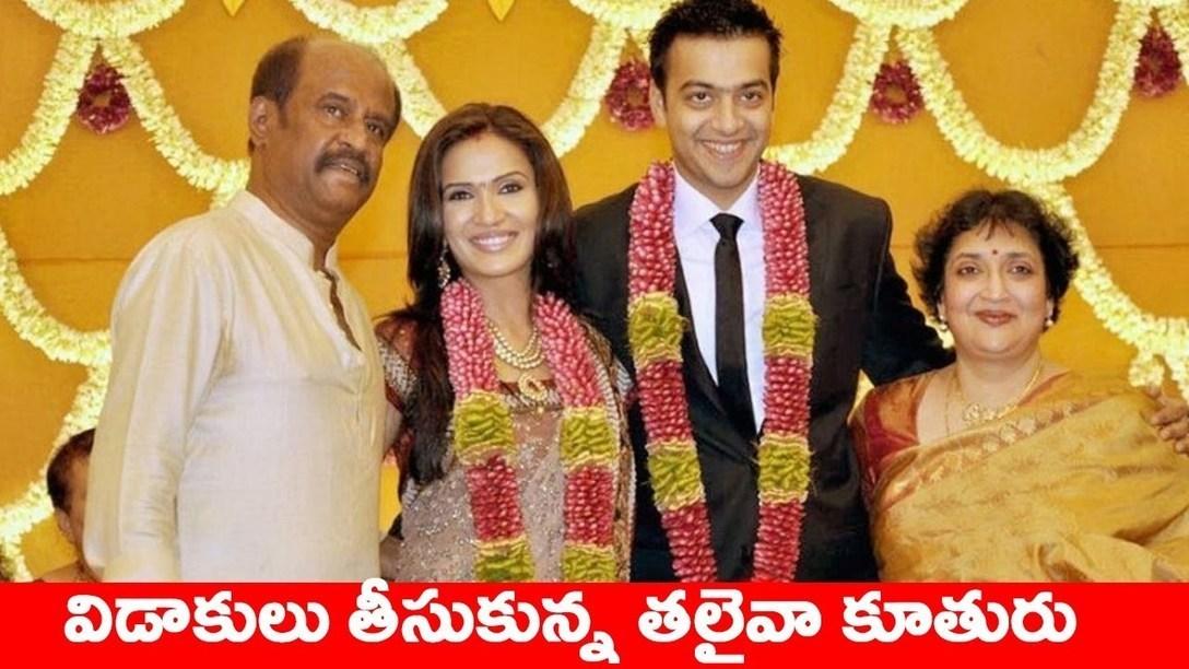 Soundarya Rajinikanth Files Divorce Petition In