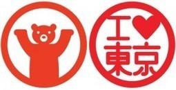 Le Japon et l'Allemagne rentre dans la cour des pays bénéficiant de «City Badge» pour leur capitale. | réseaux sociaux et pédagogie | Scoop.it